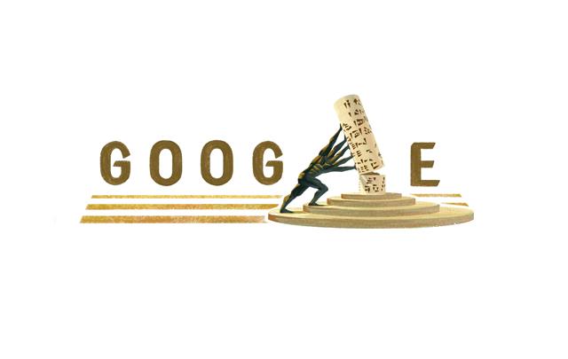 google-20-04