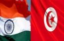 inde tunisie