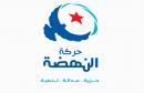 nahda_logo
