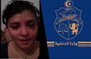 الداخلية تصدر بلاغ توضيحي بخصوص مستجدّات قضيّة فتاة المحمدية