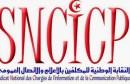 SNCICP2_26012016100406