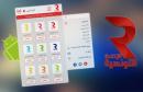 الاذاعة التونسية تطلق تطبيقات جديدة لمتابعة برامجها على الهواتف الذكية