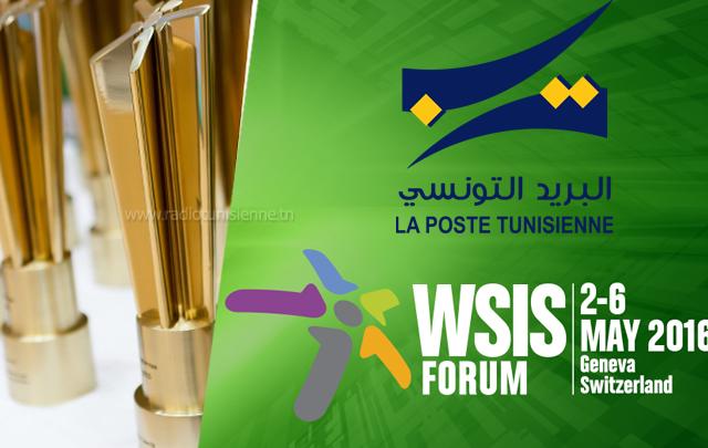 poste tunisienne wsis 2016
