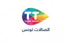 tunisie-telecom-