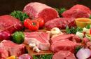 viande rouge  لحوم
