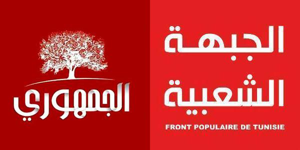 الجبهة-الشعبية+الحزب-الجمهوري-copy