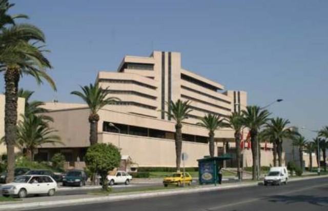 banque_centrale-tunisie  bct  بنك