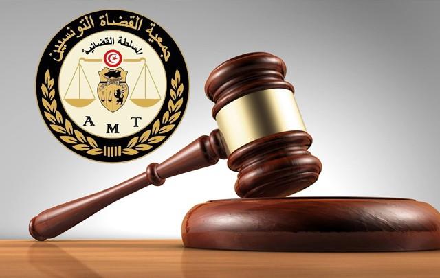 amt_ جمعية القضاة