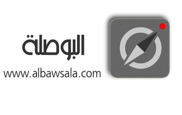 bawsala