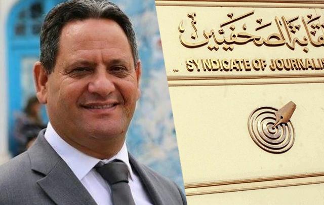 bghouri syndicat egyptienne