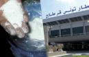 cocaine aeroport tunis carthage