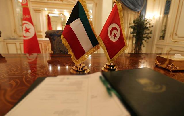 tunisie koweit