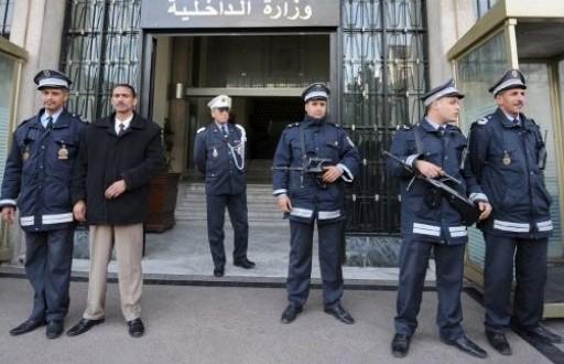 وزارة-الداخلية-الداخلية-التونسية-512x330