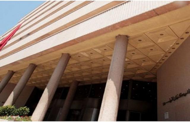 Banque-centrale-tunisie  bct