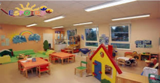 jardin d'enfant  garderie  محظنة