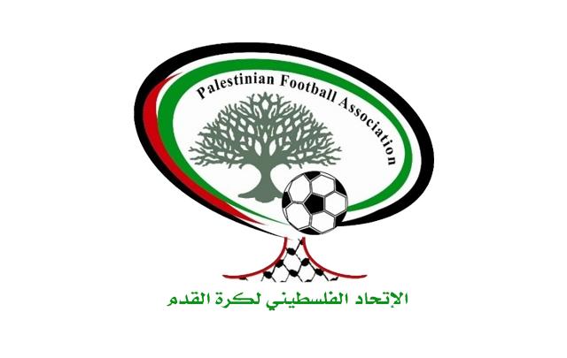 اتحاد كرة القدم الفلسطيني