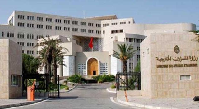 وزارة-الشؤون-الخارجية