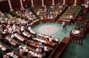 مجلس نواب الشعب parlement   arp