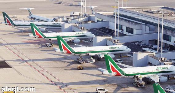 avion italiène