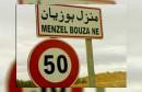 bouzayan menzel   منزل بوزيان