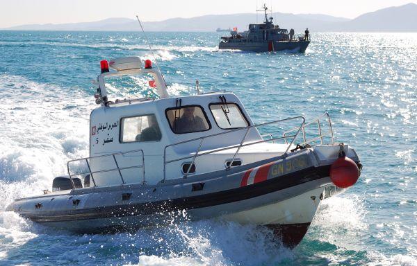 garde Marine حرس بحري