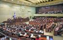 البرلمان في اسرائيل