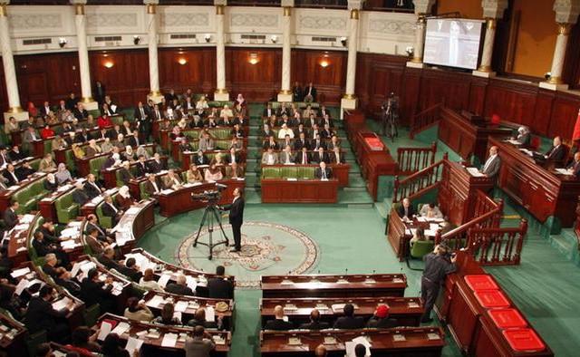 parlement  ARp