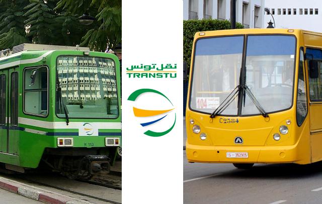 transtu  transport  نقل