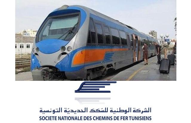 الشركة-الوطنية-للسكك-الحديدية-التونسية