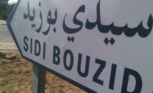 سيدي-بوزيد
