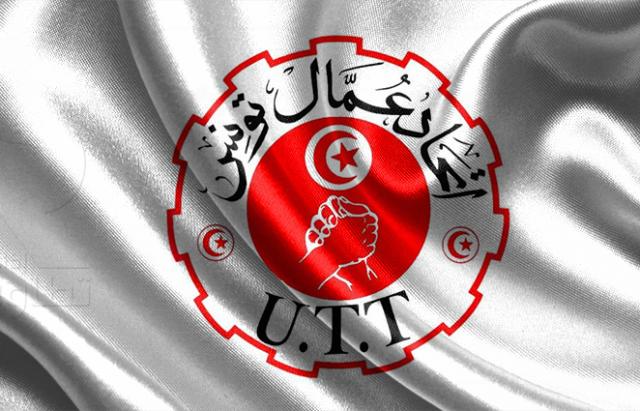 إتحاد عمال تونس