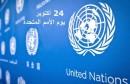 الأمم-المتحدة