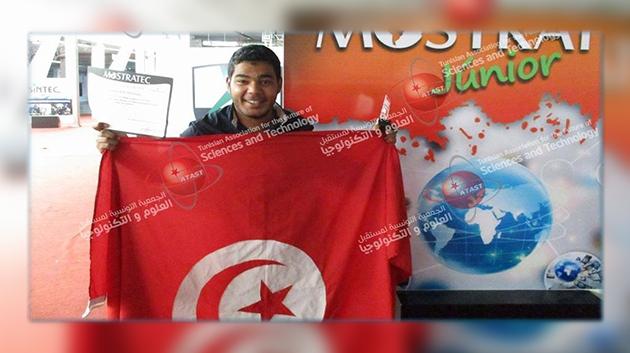 تتويج-جديد-للجمعية-التونسية-لمستقبل-العلوم-والتكنولوجيا-في-البرازيل