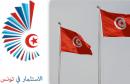 investissement tunisie    finance  إستثمار
