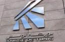 بورصة-تونس-640x411