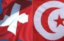 tunis-suisse