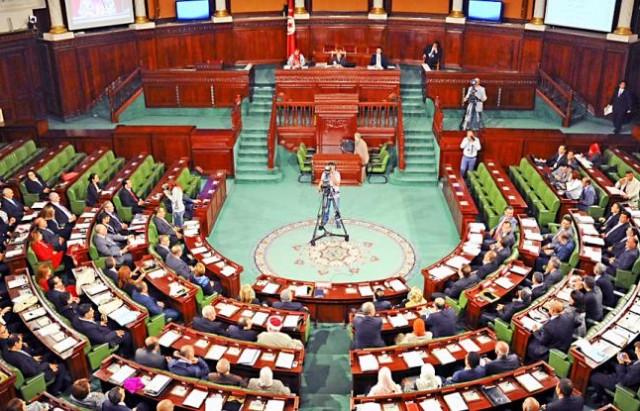 البرلمان-التونسي
