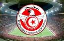 الجامعة-التونسية-لكرة-القدم-640x350