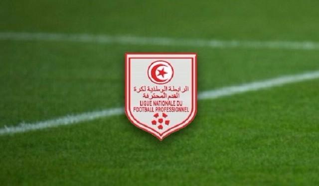 الرابطة-الوطنية-لكرة-القدم-المحترفة-640x375