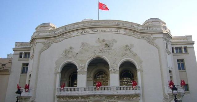 المسرح البلدي بتونس