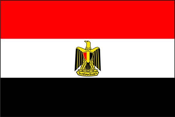 egypte   مصر