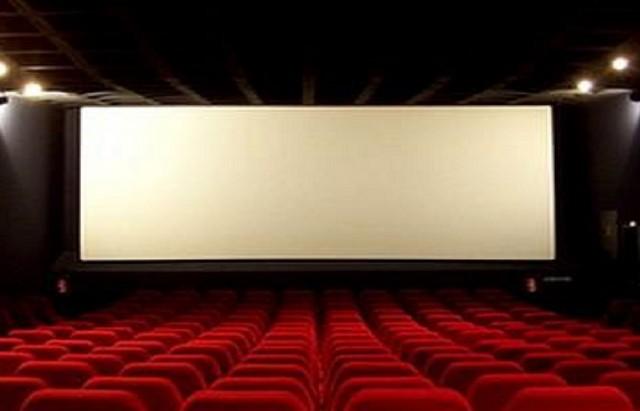 salles cinema  قاعة سينيما