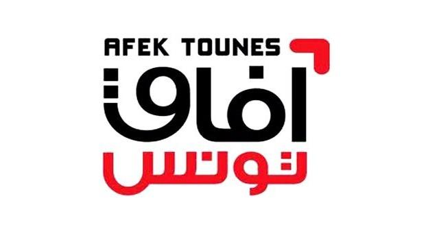 afak tounes