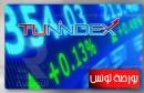 bourse tunis بورصة تونس