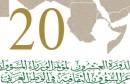 congres 20