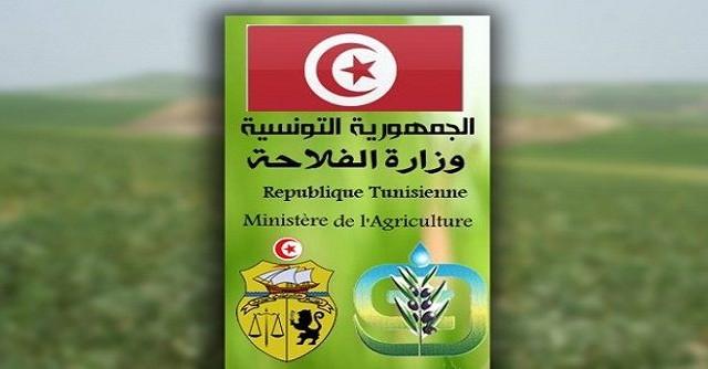 minister agriculture وزراة الفلاحة