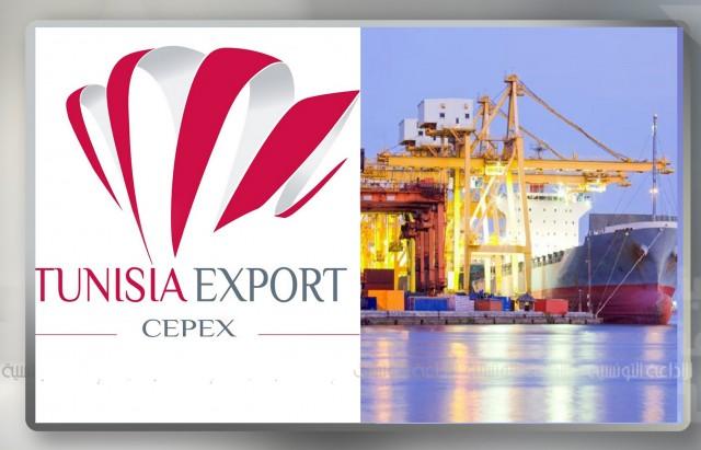 investir cepex  تصدير إستثمارات