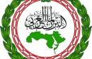 parlement arabe  البرلمان العربي