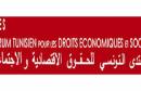 المنتدى التونسي للحقوق الاقتصادية والاجتماعية،
