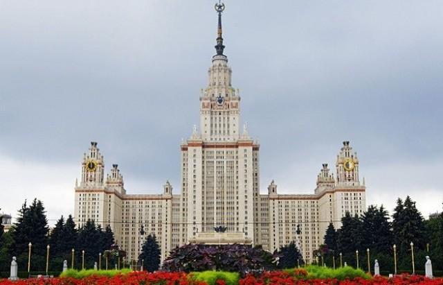 جامعة موسكو